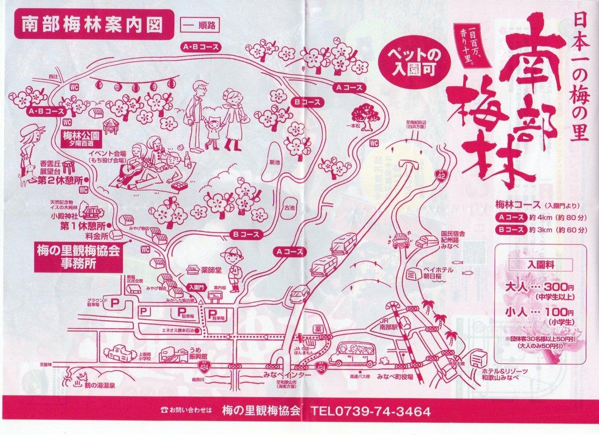1902-06-南部-南部梅林map