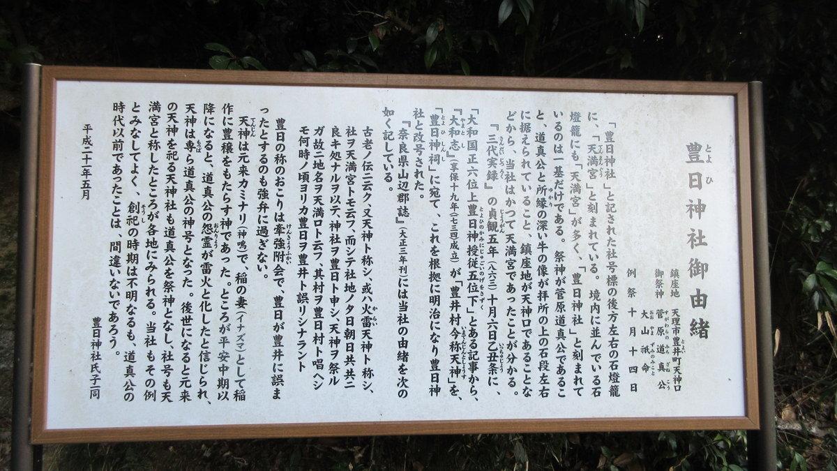 1902-11-豊祝-IMG_0543
