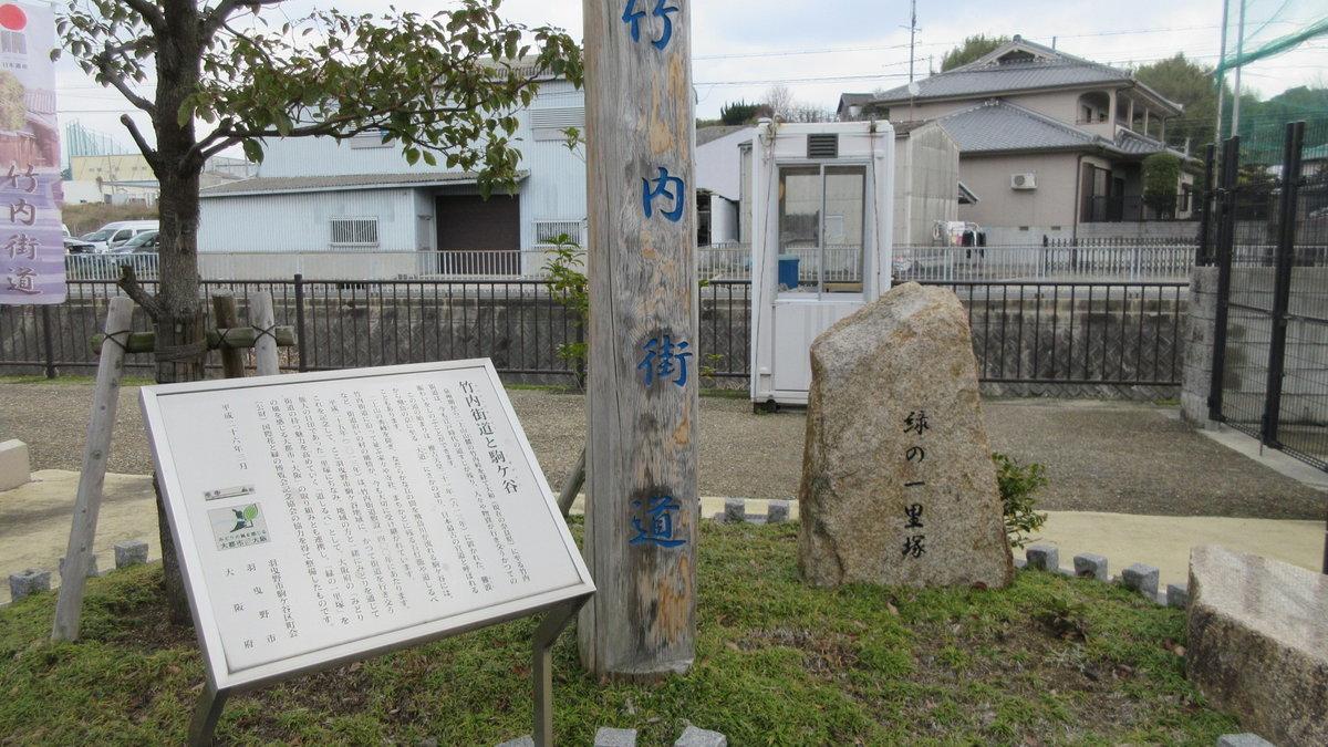 1903-12-道明寺-IMG_0584