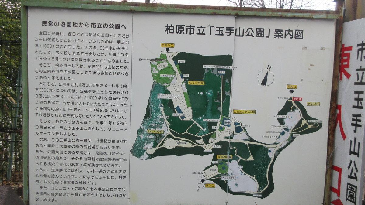 1903-04-道明寺-IMG_0565
