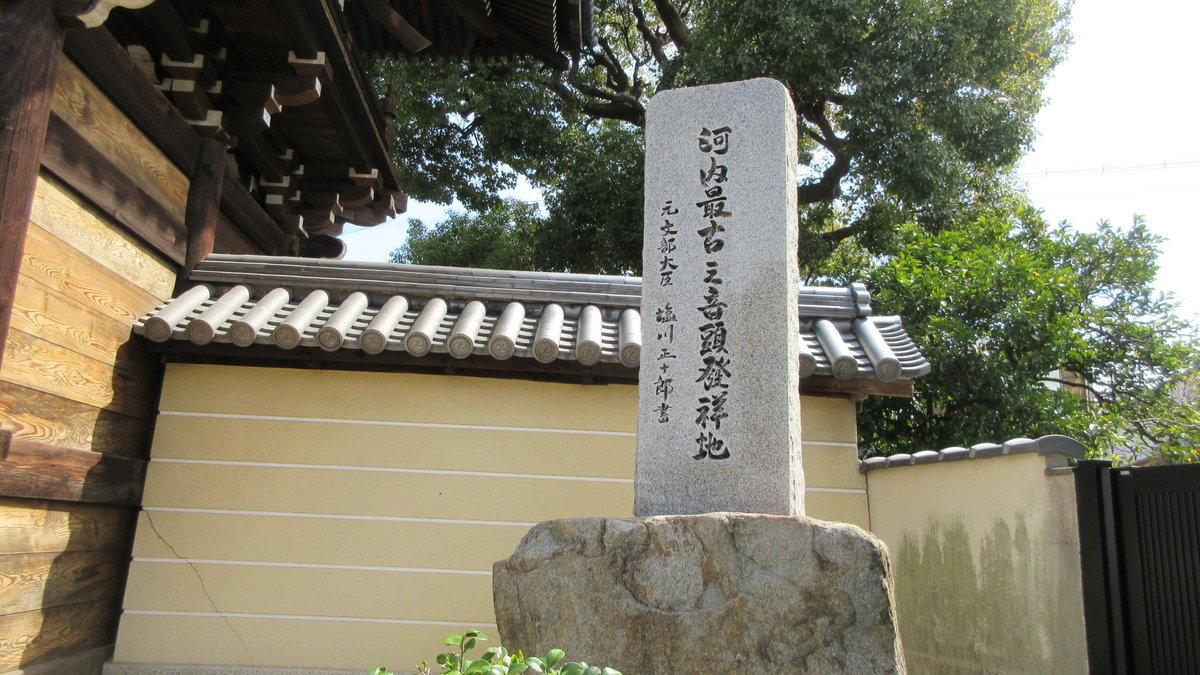 1903-19-八尾-IMG_0709