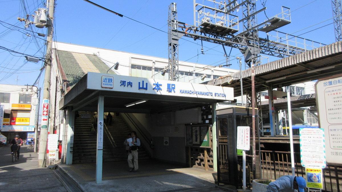 1903-01-八尾-IMG_0684