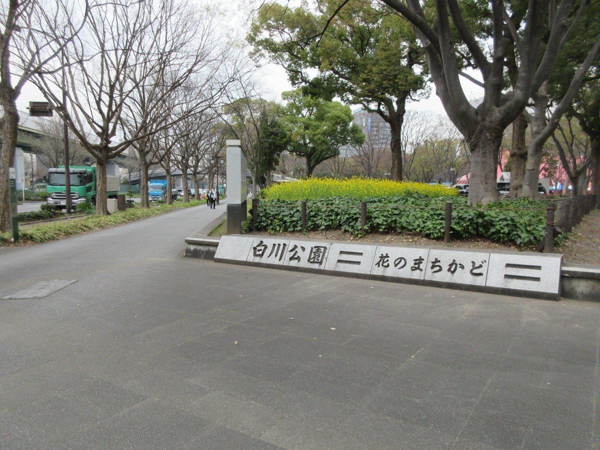 1903-26-名古屋1日目-IMG_0857