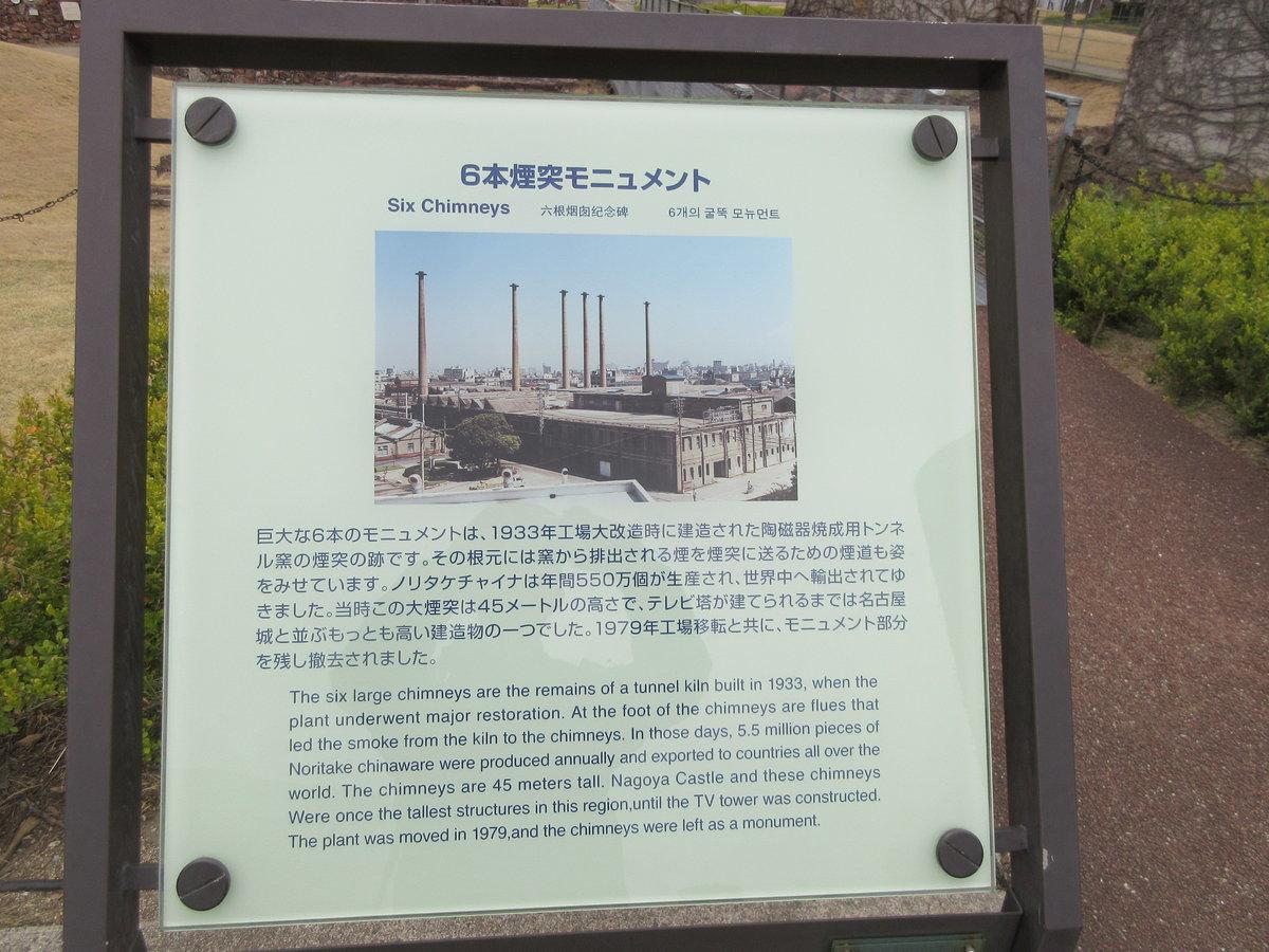 1903-17-名古屋1日目-IMG_0841