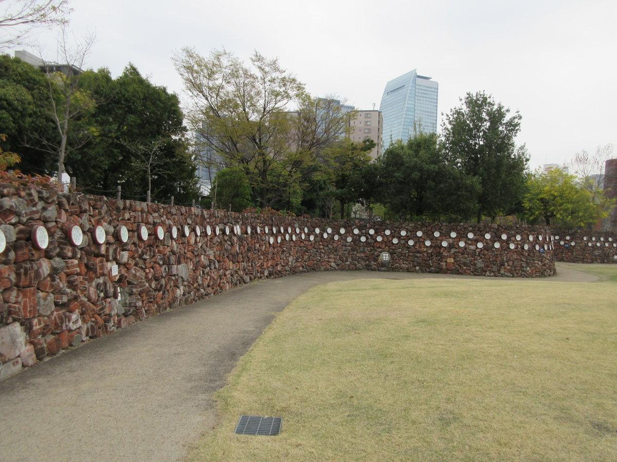 1903-15-名古屋1日目-IMG_0838