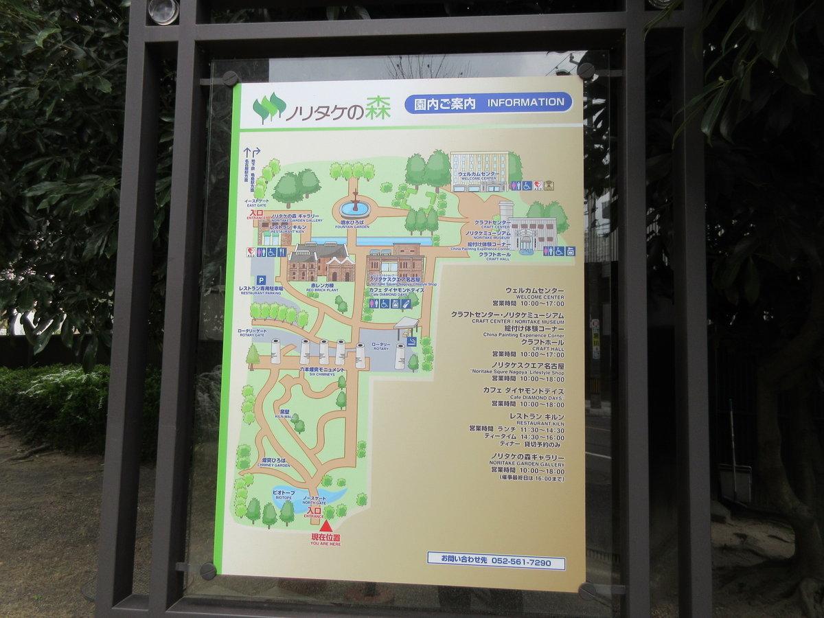 1903-14-名古屋1日目-IMG_0837