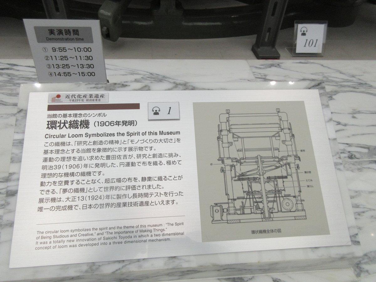 1903-10-名古屋1日目-IMG_0831