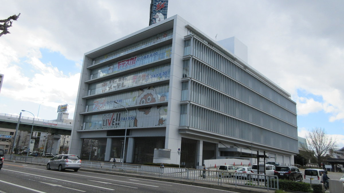 1903-26-名古屋2日目-IMG_0919