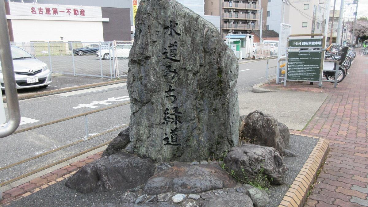 1903-19-名古屋2日目-IMG_0909