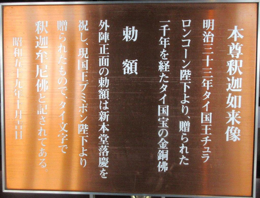 1903-18-名古屋2日目-IMG_0901説明