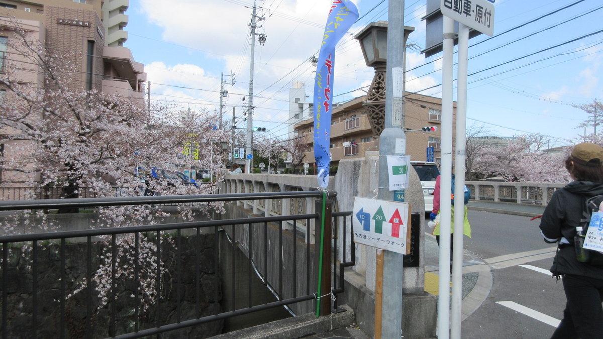 1903-11-名古屋2日目-IMG_0893