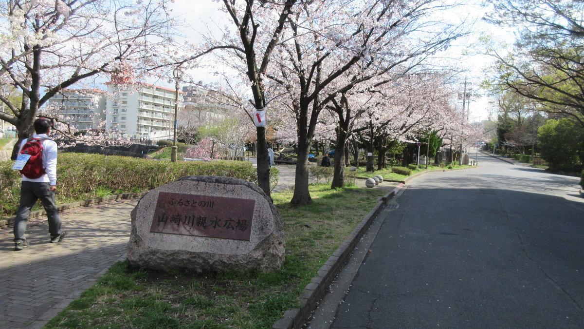 1903-08-名古屋2日目-IMG_0884