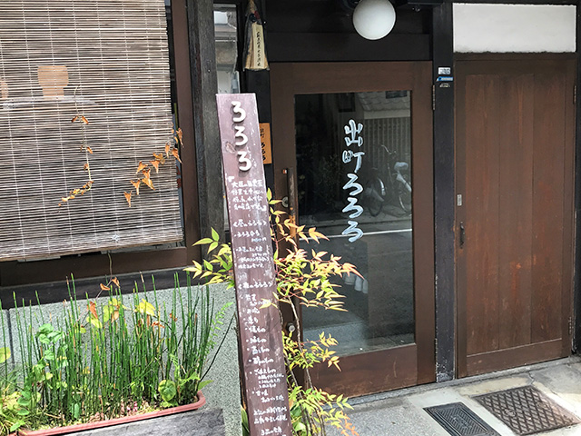 1904-52a-京都花見-ろろろ
