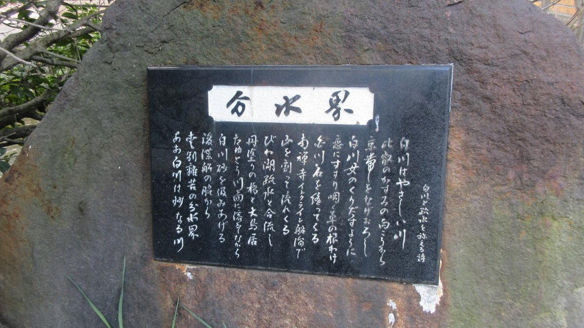1904-16-京都花見-IMG_1005