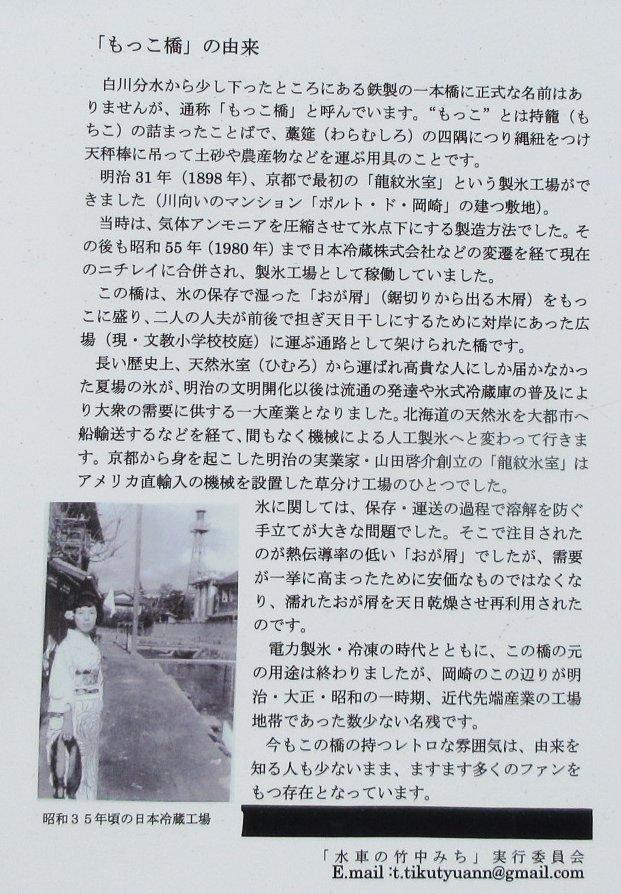 1904-15-京都花見-IMG_1002説明
