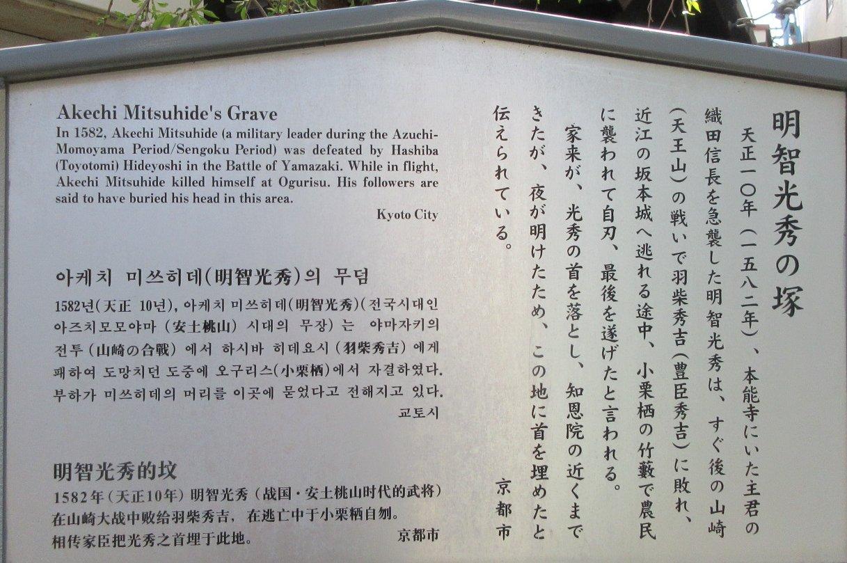 1904-12-京都花見-IMG_0996説明
