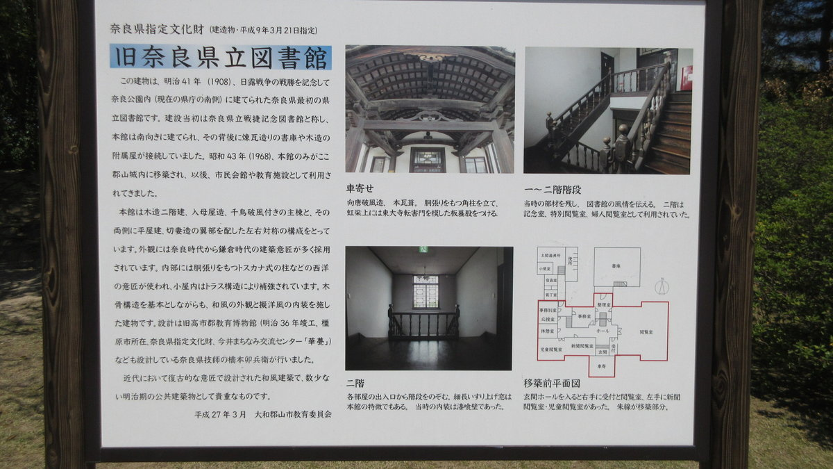 1904-16-佐保川-IMG_1191