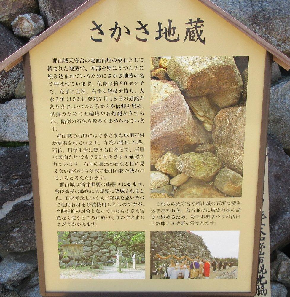 1904-13-佐保川-IMG_1182説明