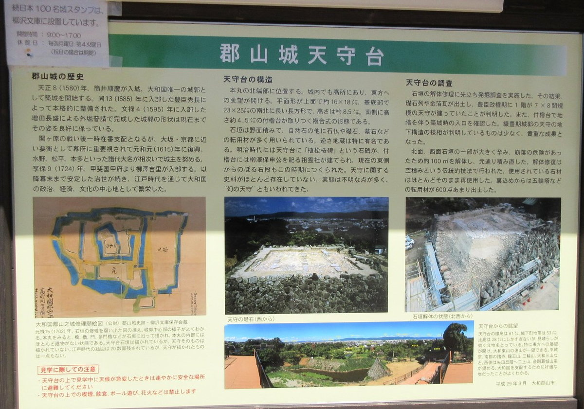 1904-09-佐保川-IMG_1187説明