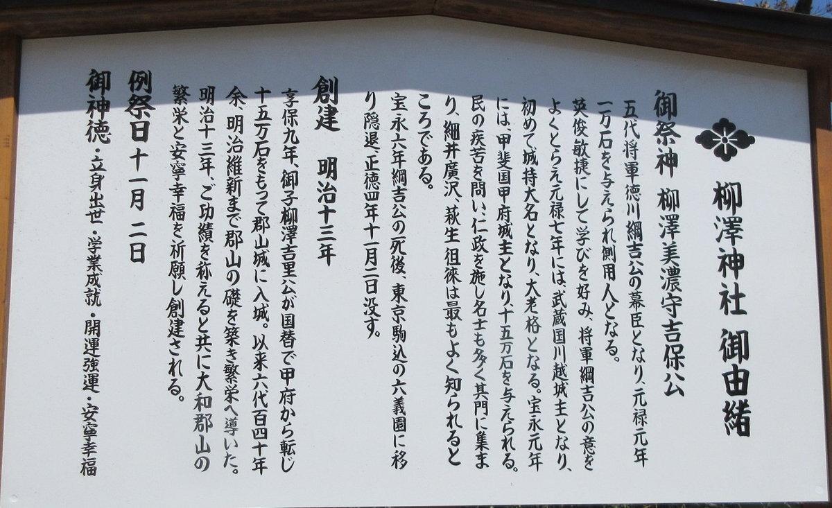 1904-07-佐保川-IMG_1167説明