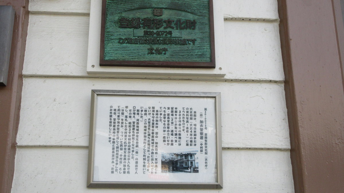 1904-31-五私鉄-IMG_1399