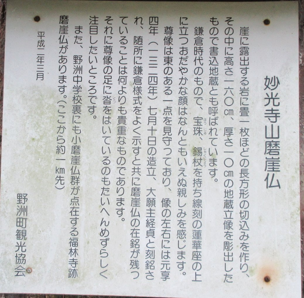 1904-36-三上山-IMG_1499説明
