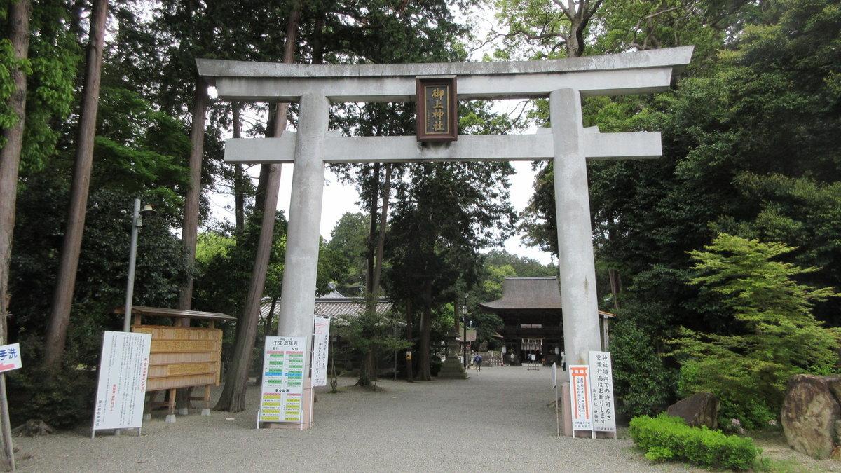 1904-01-三上山-IMG_1420