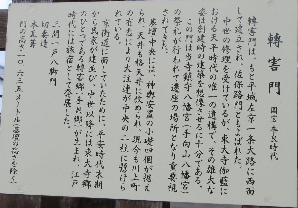 1907-27-伊賀街道-IMG_2227説明
