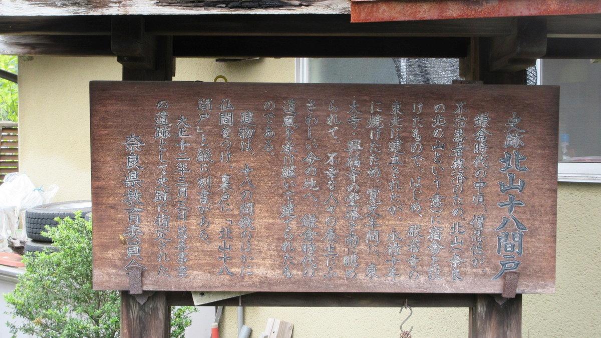 1907-23-伊賀街道-IMG_2220