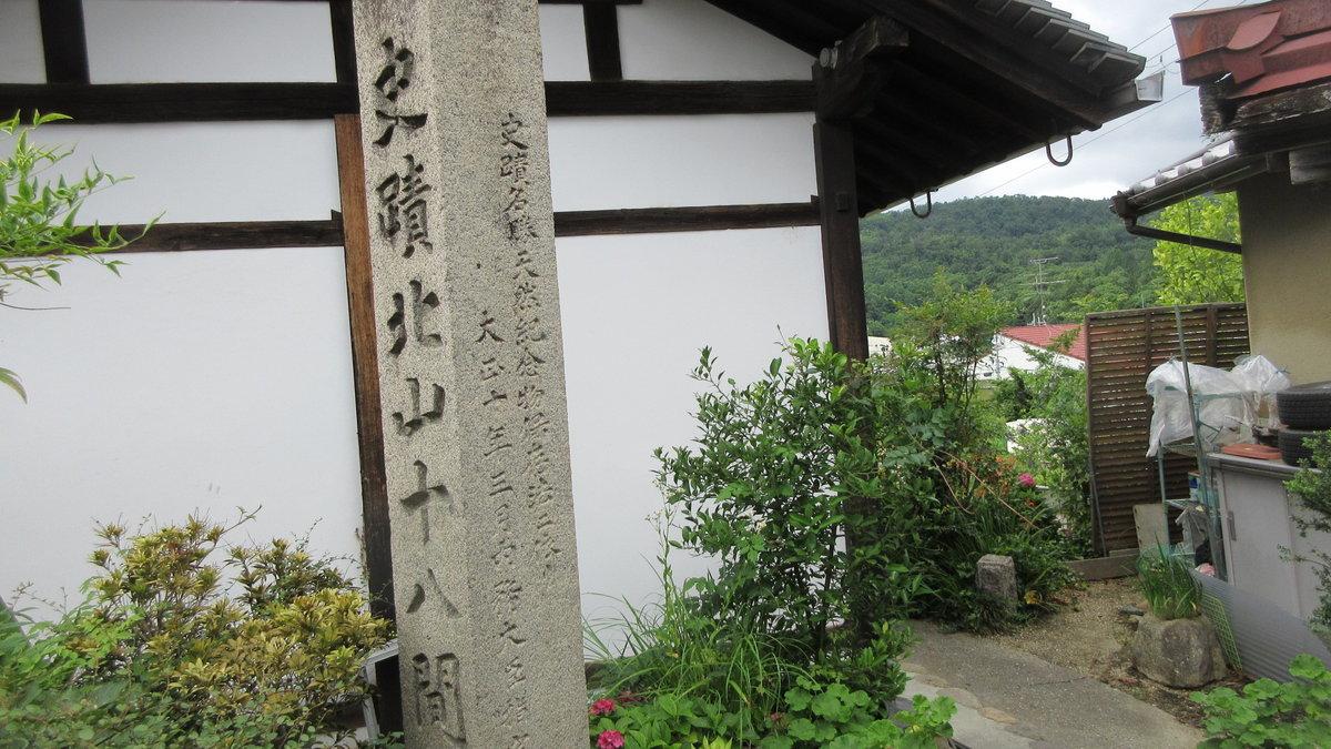 1907-21-伊賀街道-IMG_2221