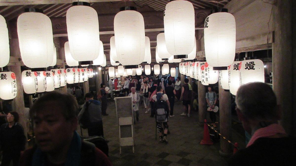 1907-21-愛宕神社-IMG_2347