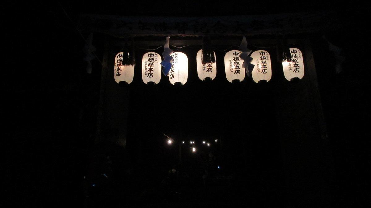1907-17-愛宕神社-IMG_2339
