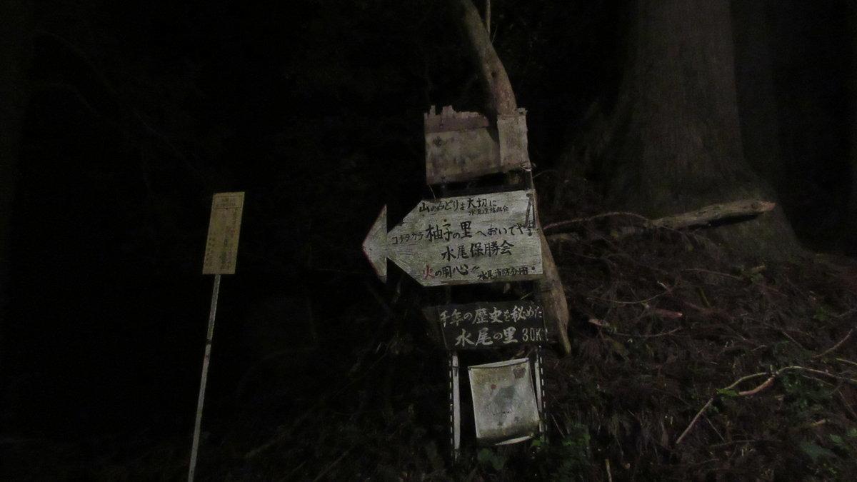 1907-15-愛宕神社-IMG_2337