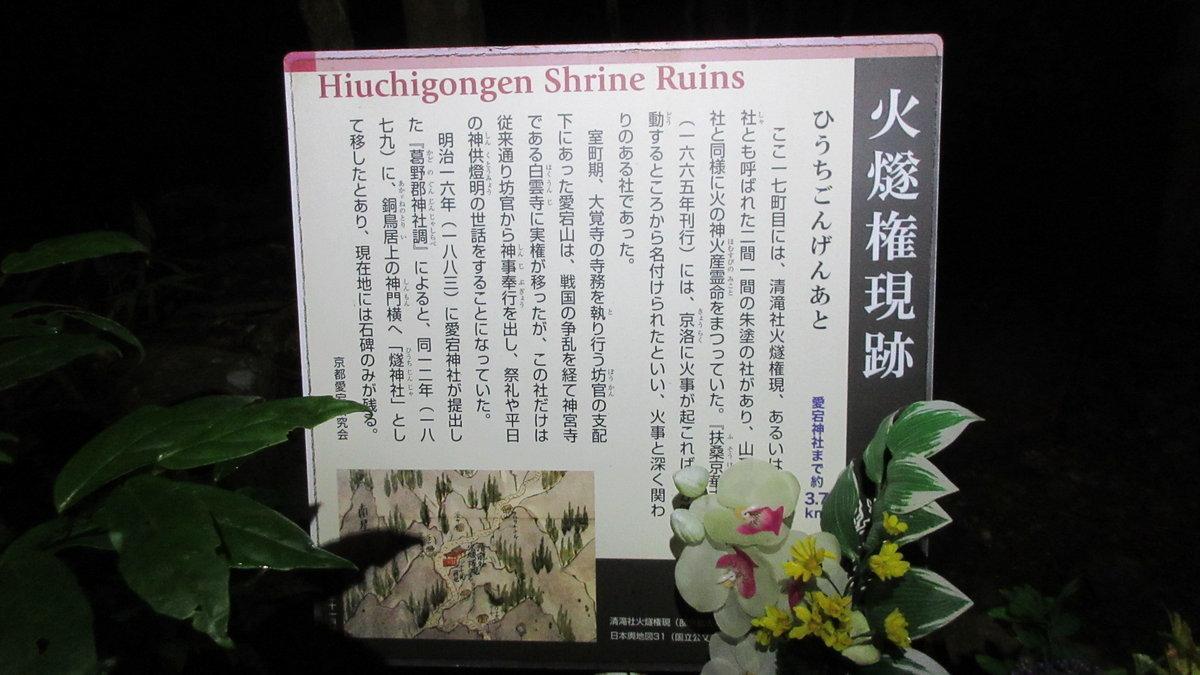 1907-06-愛宕神社-IMG_2316