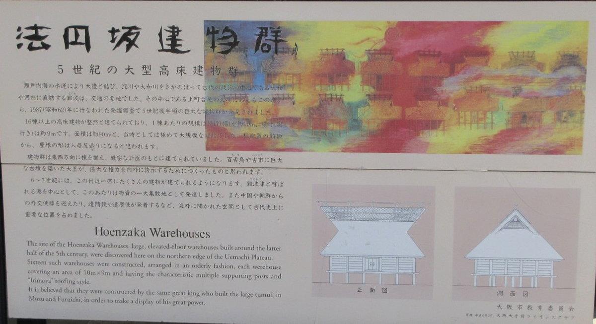 1909-32-五私鉄-IMG_2596説明