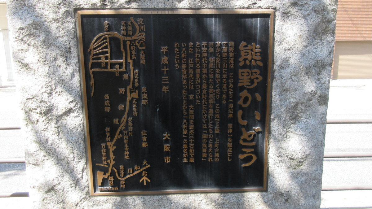 1909-29-五私鉄-IMG_2592