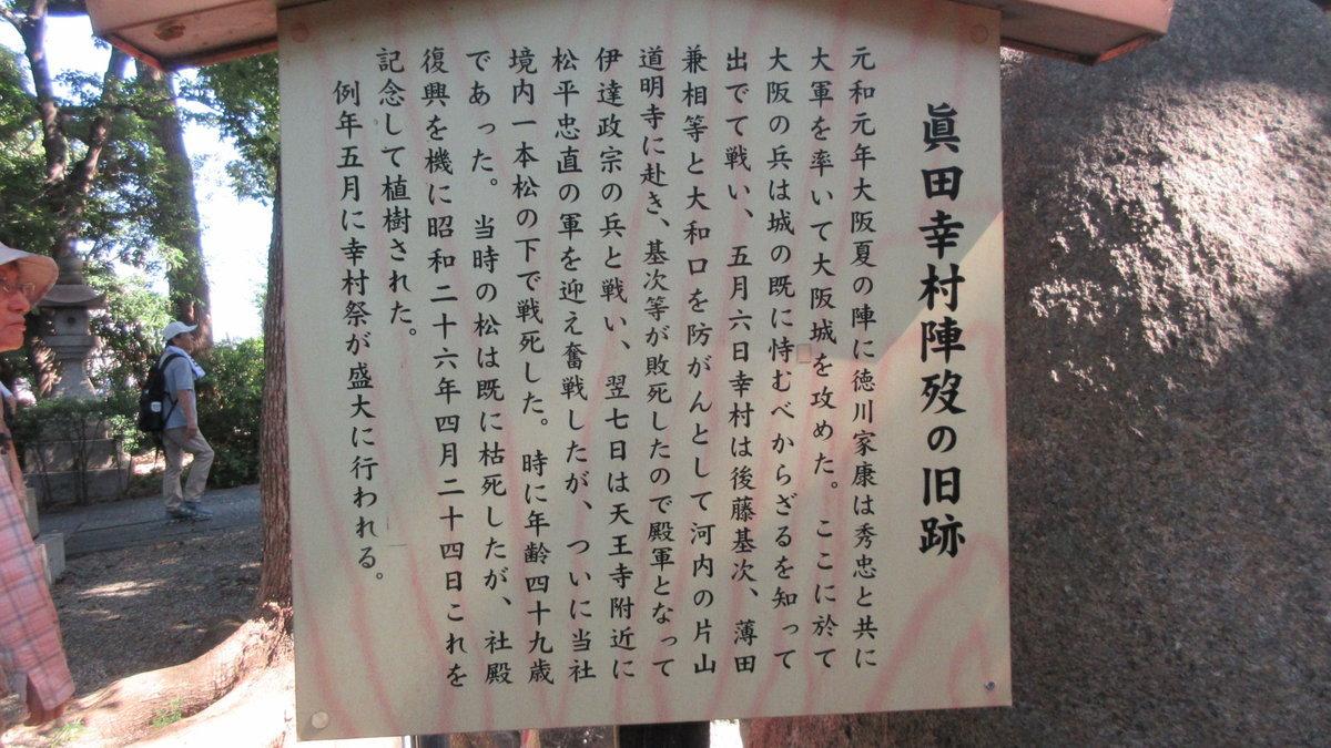 1909-08-五私鉄-IMG_2556
