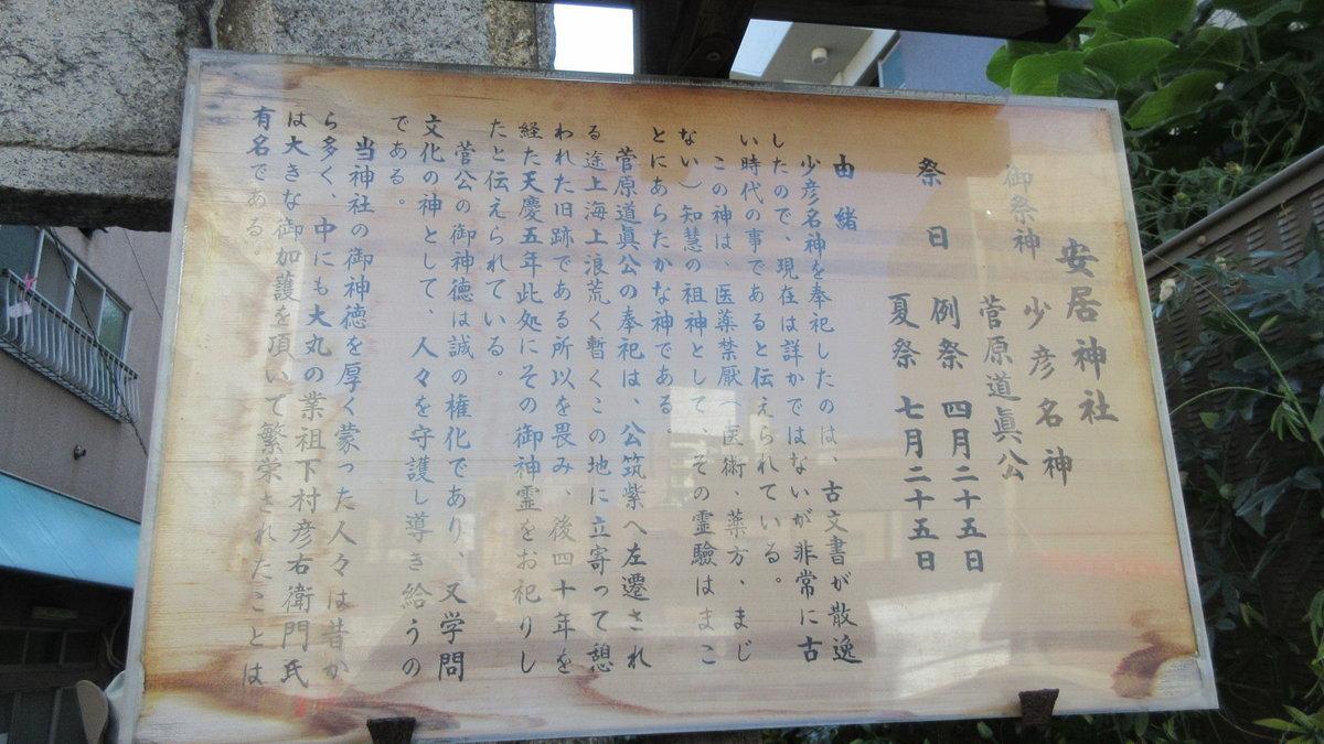 1909-06-五私鉄-IMG_2551