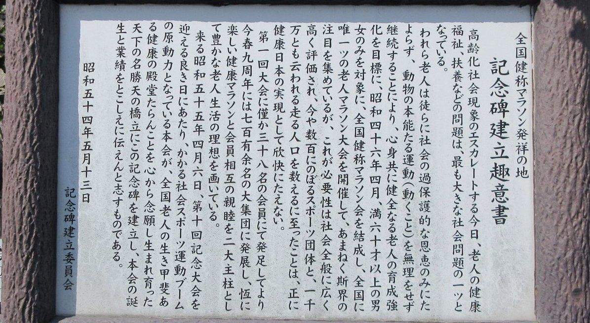 1909-29-天橋立2日目-IMG_2882