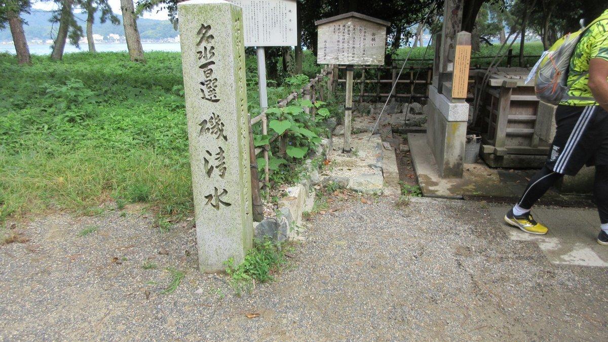 1909-19-天橋立2日目-IMG_2868