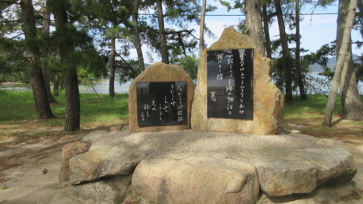 1909-15-天橋立2日目-IMG_2860