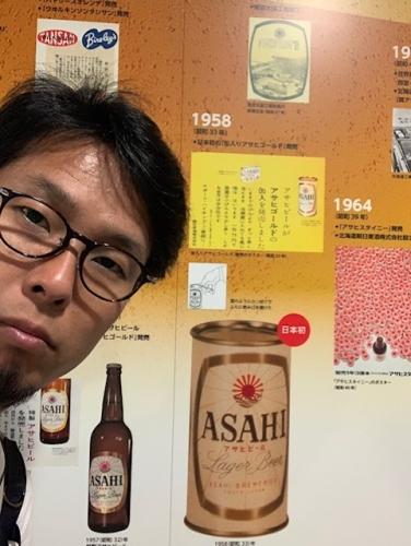 asahib6.jpg