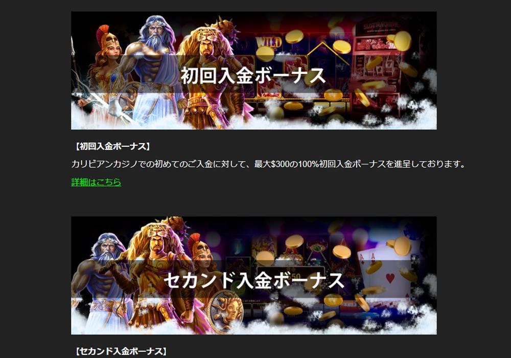 2新ブログ5