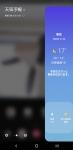 Screenshot_20190505-213821_docomo LIVE UX
