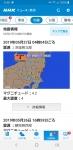 Screenshot_20190527-054815_NHK NEWS-540x1110