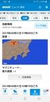 Screenshot_20190601-080120_NHK NEWS-540x1110