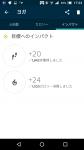 Screenshot_20190429-172354.png