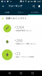 Screenshot_20190501-164716.png