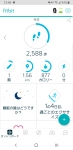 Screenshot_20190506-134822_Fitbit.jpg
