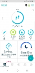 Screenshot_20190509-165428_Fitbit-540x1110.jpg